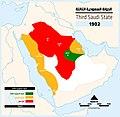 خارطة الدولة السعودية الثالثة -1902.jpg