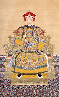 Xianfeng Emperor 9th Emperor of the Qing dynasty