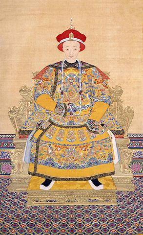 Qing dynasty painting of the Xianfeng Emperor