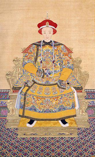 Xianfeng Emperor - Image: 《咸丰皇帝朝服像》