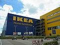 イケア鶴浜 IKEA Tsuruhama 2011.8.31 - panoramio.jpg