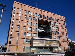 Sano, Tochigi - Sano City Hall