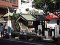 北町観音堂 - panoramio.jpg