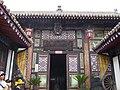 同興公鏢局博物館 Tongxinggong Armed Escort Agence Museum - panoramio - lienyuan lee.jpg