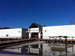 相模川ふれあい科学館 アクアリウムさがみはら外観