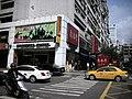 延吉街鼎泰豐Street View - panoramio - Tianmu peter.jpg