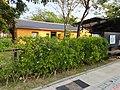 德記洋行 Old Tait ^ Co. Merchant House - panoramio (6).jpg