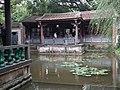 方鑑齋 Fangjian House - panoramio (1).jpg
