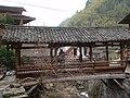 林坑古村廊桥 - panoramio.jpg