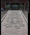 江苏苏州市吴中区穹窿山入口石阶 - panoramio.jpg