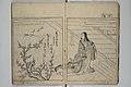 絵本常盤草 上・中・下-Picture Book of the Evergreens (Ehon tokiwagusa) MET 2013 832 a b a 08.jpg