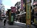 西門町走一圈 - panoramio - Tianmu peter (111).jpg