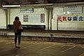 鶴見駅 2013 元気な東北 (8714081234).jpg