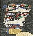 운학 흉배(18세기).jpg