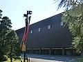 038 国立劇場 - panoramio.jpg