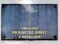 041012 Cmentarz Prawosławny na Woli - 01A.jpg