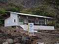 090-ilha-da-trindade DSC04527 (32747855505).jpg