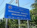 09860jfBinalonan Pangasinan Province Roads Highway Schools Landmarksfvf 09.JPG