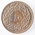 10 Para 1280 Abdülaziz (rev)-8471.jpg