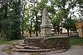 12-101-0111 Катеринославська верстова миля.jpg
