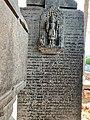12th century Thousand Pillar temple, Hanumkonda, Telangana, India - 100.jpg