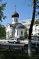 13 Okskaya Street, Moscow, Russia.jpg