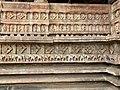 13th century Ramappa temple, Rudresvara, Palampet Telangana India - 80.jpg