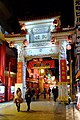 140202 Chinese New Year 2014 Kobe Chinatown Japan01s.jpg