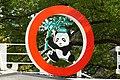 141025 Kobe Oji Zoo Kobe Japan17n.jpg