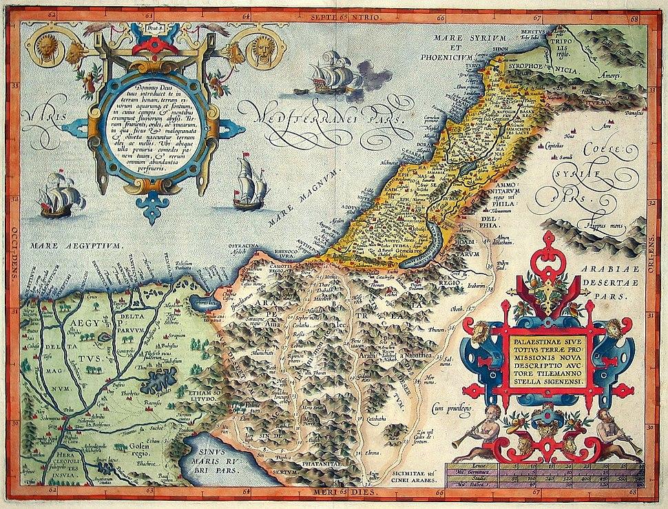1570 Palestinae Hondius
