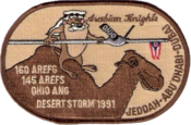 160th Air Refueling Group Desert Storm patch
