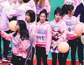 Red Velvet (group) - Red Velvet attending the Idol Star Athletics Championships in 2017