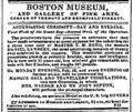 1843 BostonMuseum Feb16 DailyAtlas.png