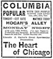 1897 Columbia theatre BostonEveningTranscript December17.png