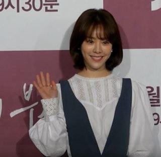 Han Ji-min South Korean actress