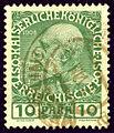 1911 KK 10para Metelino brown Mi53.jpg