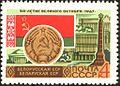 1967 CPA 3513.jpg
