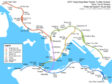 MTR  Wikipedia