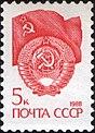 1988 CPA 6016.jpg