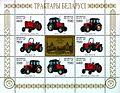 1997. Stamp of Belarus 0248-0251.jpg