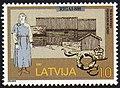 19971127 10sant Latvia Postage Stamp.jpg