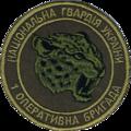 1 БрОП.png