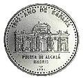 1 песо. Куба. 1991. Год Испании - Ворота Алькала.jpg