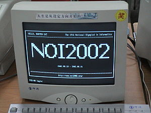 Computer monitor - A cathode ray tube (CRT) computer monitor