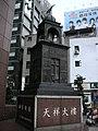 2008-03-01 天祥大樓福音鐘樓.jpg