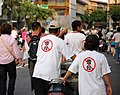2008-10-25反黑心顧台灣大遊行之反馬英九政府賣台T恤 Taipei Rally to Safeguard Taiwan.jpg