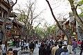 2010 CHINE (4574046880).jpg