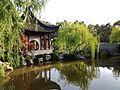 2012 Los Angeles Huntington Chinese Garden 02.jpg