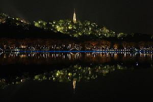 Baochu Pagoda - Baochu Pagoda and its reflection on Xihu (West Lake)