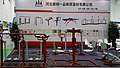 2017-07-08 Tangshan Sports Fitness Leisure Industry Expo anagoria 20.jpg